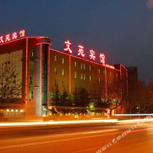 원위안 호텔