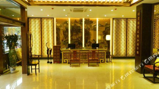 Hotel Confucius (Ji'nan Hexie Square)