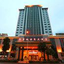 劍河常馳溫泉大酒店