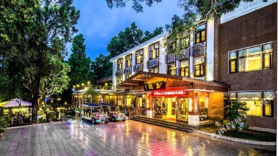 Luofu Mountain Yuzhilan Hotel