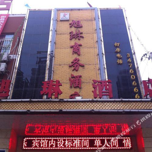 Xulin Business Hostel