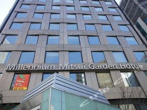 東京(銀座)千禧三井花園飯店(Millennium Mitsui Garden Hotel Tokyo(Ginza))