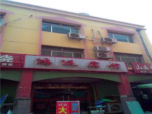 東光鴻運賓館