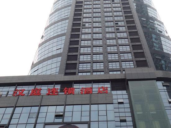 Hanting Express Chongqing Jiefangbei Pedestrian Street