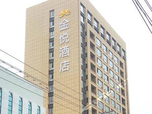 海陽金悅酒店