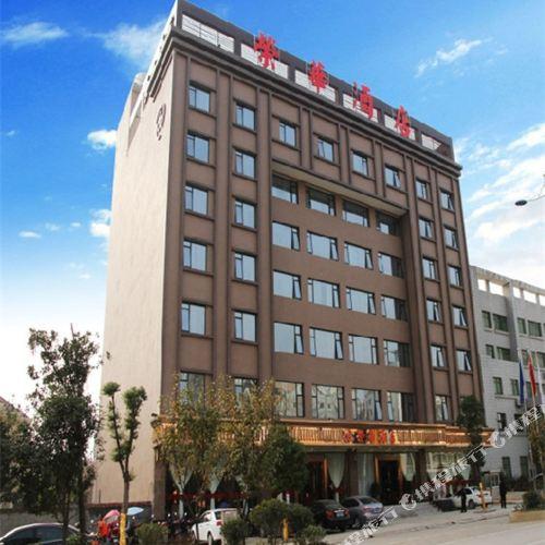 헝산 룽화 호텔