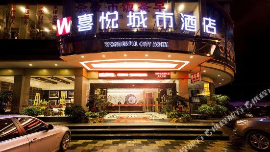 Wonderful City Hotel