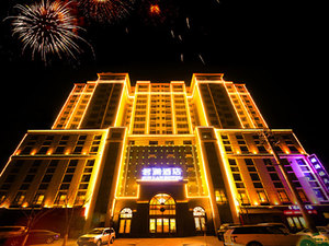 志丹君瀾大酒店