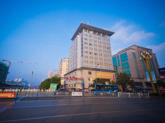 都匀西苑锦辉酒店