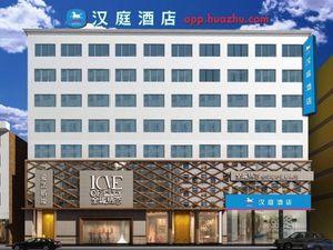 漢庭酒店(福鼎店)