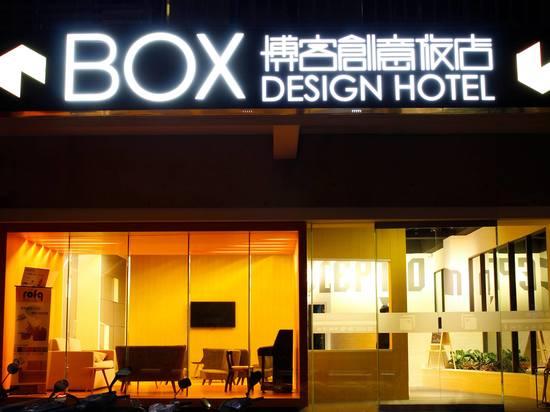 Taichung box design hotel 5 ctrip for Box design hotel