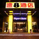 速8酒店(廣州南站長隆南門鐘村店)