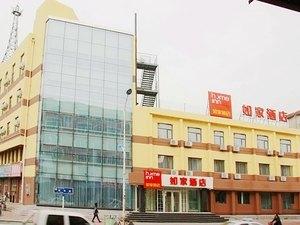 如家快捷酒店(新民火車站店)