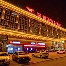 安慶溫州國際大酒店