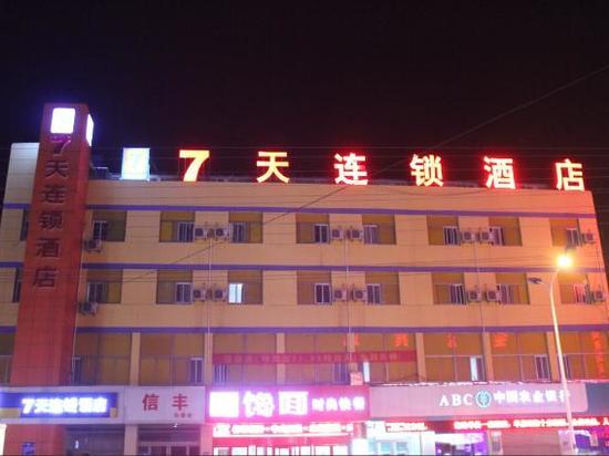 7天连锁酒店(单县汽车站店)图片房间照片设施图片