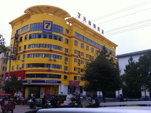 7天連鎖酒店(吉安君山大道店)
