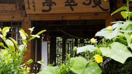 Langde Shangzhai Lancui Xiaoju Farmhouse