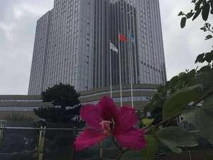 四川巨洋國際大飯店