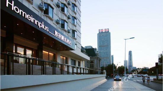 Home Inn Plus (Tianjin Nanjing Road Xiaobailou Metro Station)