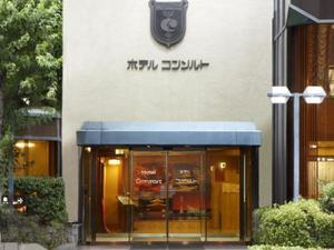 Hotel Consort Osaka (大阪一致酒店)