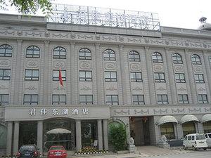 天門君佳東湖酒店