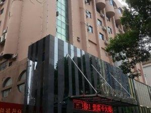 萍鄉新蘋果酒店