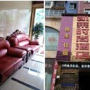 清鎮凱萊時尚酒店
