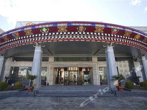 博泰林芝大酒店