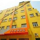 7天連鎖酒店(上海漕溪路地鐵站店)