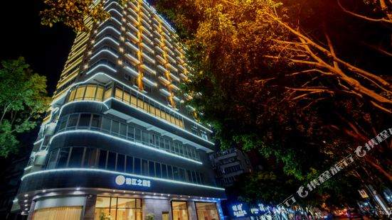 Jinjiang Inn Select (Nanning Minzu Avenue TV station)