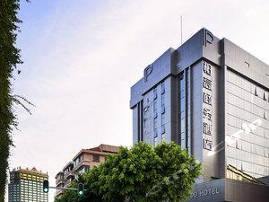 柏高商務酒店(廣州天河北天平架地鐵站店)