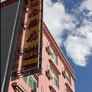巴塘江南酒店