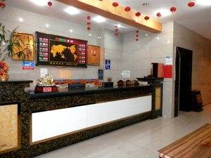 神木凱龍商務賓館