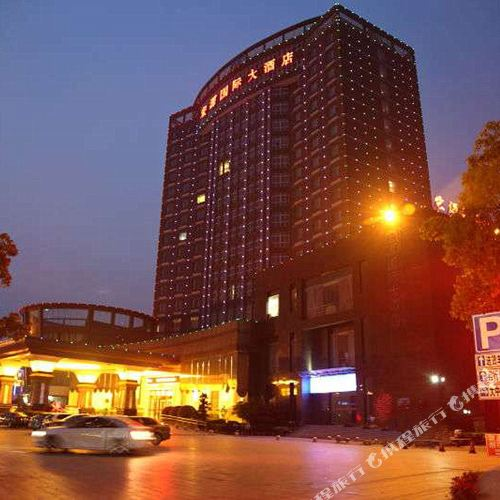 Hongyuan International Hotel