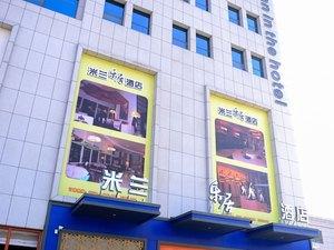 瀏陽米蘭樂居酒店