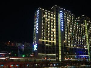 石阡溫泉度假酒店