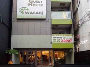 名古屋站前山葵旅館(Guesthouse WASABI Nagoya Ekimae)