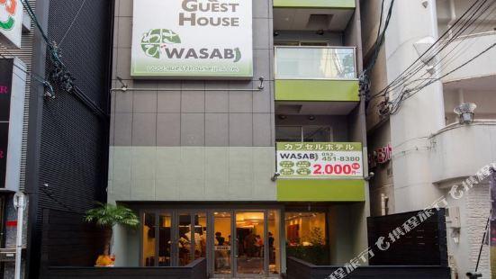 名古屋站前山葵旅館