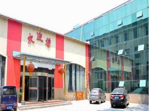 沙河江南商務賓館