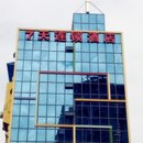 7天連鎖酒店(廣漢中央欣城店)