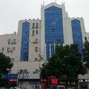 漢庭酒店(盱眙國貿購物廣場店)