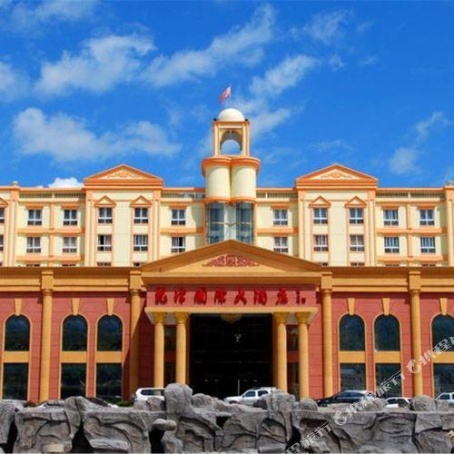 清流龍津國際大酒店
