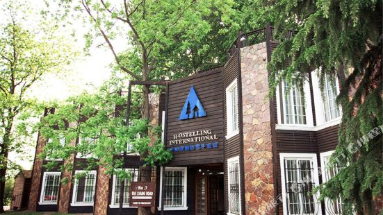Zhongshanling International Youth Hostel