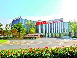 苏州太湖金谷会议中心+苏州乐园四季悦温泉门票