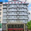 興安米蘭諾商務酒店