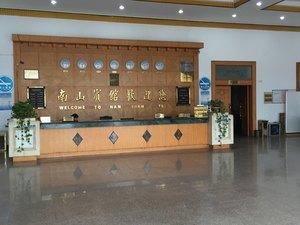 阜南南山賓館