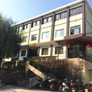 英山自然居酒店