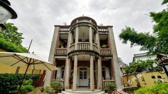 Chuanwu Old Villa Family Hotel