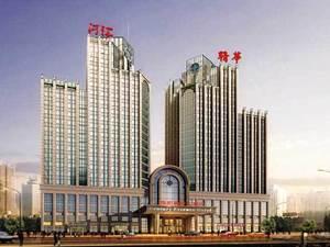 榆林世紀精華大酒店