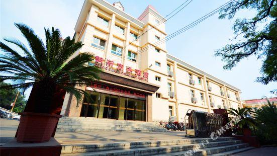太原鋼新商務酒店